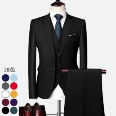 メンズ スーツ ビジネススーツ 紳士服 フォーマルスーツ 無地 3ピーススーツ 2つボタン セットアップスーツ スリム 忘年会 結婚式 メンズ