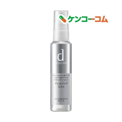 d プログラム アレルバリア ミスト N 敏感肌用 ミスト化粧水 花粉 ほこり ( 57ml )/ d プログラム(d program)