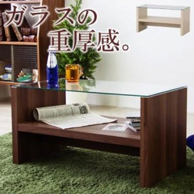 センターテーブル ガラス サイドテーブル コレクションテーブル フリーテーブル コーヒーテーブル テーブル ダークブラウン ナチュラル