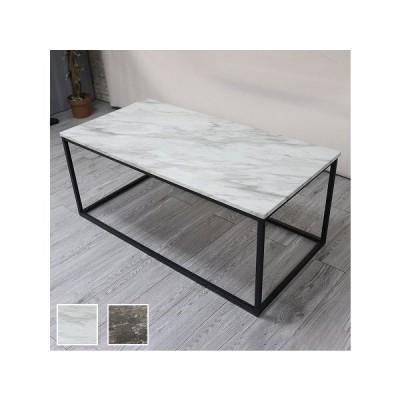 大理石調テーブル 120×60cm 応接室用テーブル ローテーブル センターテーブル 大理石調 リビングテーブル おしゃれ 代引不可