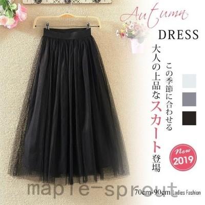 チュールスカートスカートふんわりフレアレディース