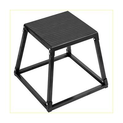 Happibuy Plyometric Box Set,Plyometric Platform and Jumping Agility Box Set, 18Inch Plyometric Platform Set, for Jump Exercise Fit Trainin