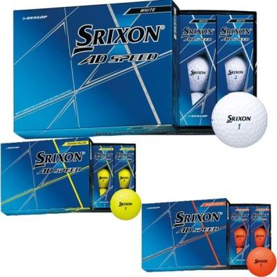 ダンロップ スリクソン SRIXON ADSPEED  ゴルフボール 1ダース(12個入り)【20】