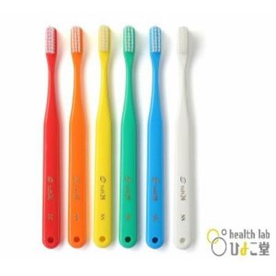 タフト24 M(ミディアム)6色アソートセット 歯科専用歯ブラシ オーラルケア 大人用(キャップなし)※ネコポス追跡OK
