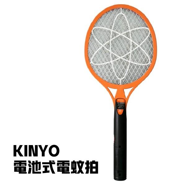 KINYO 電蚊拍 三層大網面 電池式 捕蚊拍 CM-2211 滅蚊拍 手持 多功能