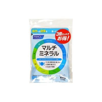 ファンケル FANCL マルチミネラル 約90日分(180粒×3袋セット)【SM】【店頭受取対応商品】