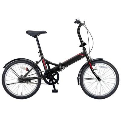 折りたたみ自転車 キャプテンスタッグ クエント FDB201 折り畳み自転車 20インチ 1段変速 軽量 20インチ ブラック