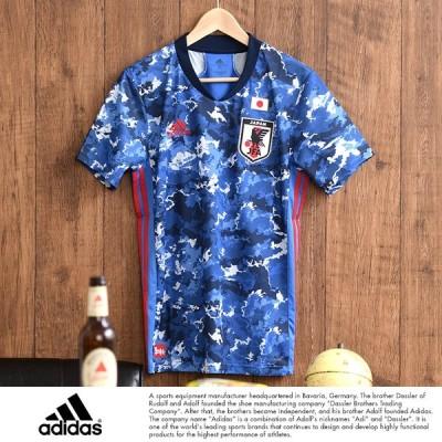 adidas サッカー 日本代表 ユニフォーム 2020 レプリカ ホーム サポーター用 吸汗速乾 日本晴れ  日本 代表 ジャパン japan