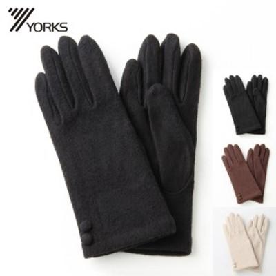 YORKS プチプライス 安心の品質レディース ジャージ手袋 アクリル100% サイズフリー21~22cm カフスにワンポイント