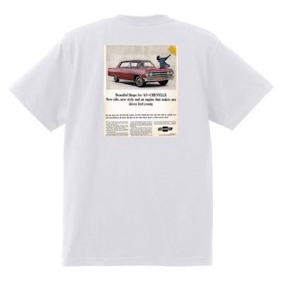 アドバタイジング シボレー シェベル 1965 Tシャツ 039 白 アメ車 ホットロッド ローライダー広告 マリブ