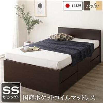 ds-2111299 フラットヘッドボード 頑丈ボックス収納 ベッド セミシングル ダークブラウン 日本製 ポケットコイルマットレス【代引不可】