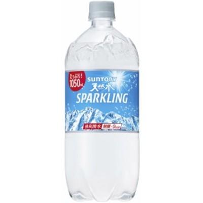 送料無料 炭酸水 サントリー 天然水スパークリング 1000ml 1L×12本