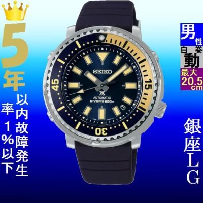 腕時計 メンズ セイコー(SEIKO) プロスペックス(PROSPEX) ダイバーズ オートマチック 日付表示 ポリウレタンベルト シルバー/ネイビー色 1219RPF81K1