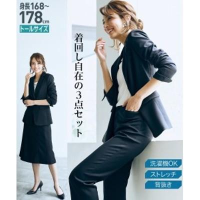 スーツ トールサイズ レディース ヨコ ストレッチ 着回し 3点セット オフィス 黒/杢グレー LL/3L ニッセン