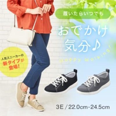 スニーカー 靴 レディース カジュアル キャンバス シンプル 楽ちん アーチクッション 3E パンジー pansy [PS1374]