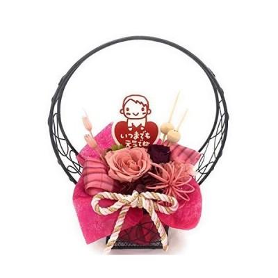【NICHIFLRO】ニチフロ 敬老の日 プリザーブドフラワー プレゼント 和風 枯れない花 フラワーアレンジ 日本製 花音