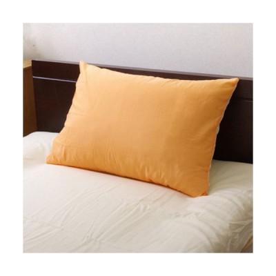 メーカー直送 まくらカバー 無地 洗える リバーシブル リバ枕カバー63IT オレンジ/ライトベージュ 約43×63cm