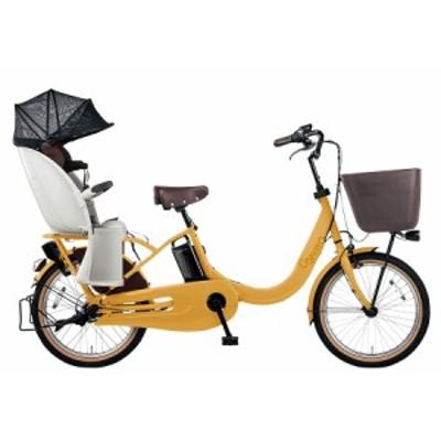 配送も店頭受取も可 電動自転車 パナソニック 電動アシスト自転車 ギュット クルームR EX 2020年 20インチ 3段変速ギア BE-ELRE03Y マッ