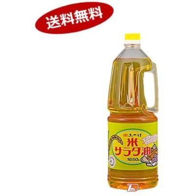 送料無料 サンワ 米油 三和油脂 1650g 6本入