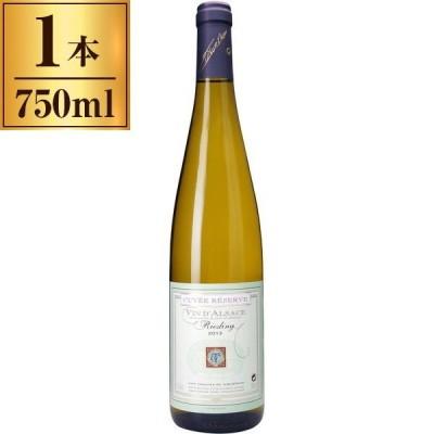 アルザス リースリング キュヴェ レゼルヴ / テュルクハイム葡萄栽培者組合 750ml 白 辛口 フランス アルザス