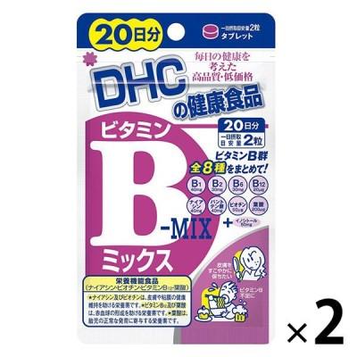 DHC ビタミンBミックス 20日分/40粒×2袋 美容・葉酸 ディーエイチシー サプリメント 栄養機能食品