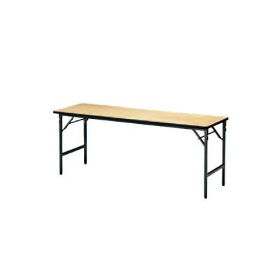 【法人限定】 折り畳みテーブル シナべニアタイプ ATS-R1860