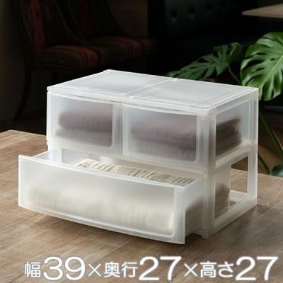 収納ケース 引き出し 幅39×奥行26.5×高さ26.5cm ワイド 深ショート2深1段 ( 収納ボックス プラスチック 小物 収納 )