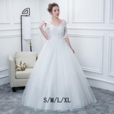 ウエディングドレス 半袖 二次会ドレス 花嫁ドレス 音楽会 結婚式 レース 食事会 ウエディングドレス 袖付き ゲストドレス