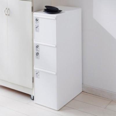 吉川国工業所 分別引出ステーションワイドタイプ3段 BW-12B ホワイト 分別ごみ箱 プラスチック ダストボックス キッチン