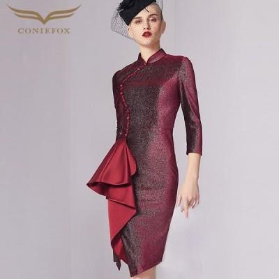 【CONIEFOX】高品質★チャイナカラーラメフリル七分袖付きスリットタイトライン膝丈ドレス♪ワイン レッド 赤 ワンピース