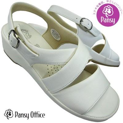 PANSY パンジーオフィス BB5302 ホワイト レディース オフィスサンダル ナースサンダル ナースシューズ 疲れにくい