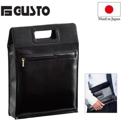 お得なクーポン配布中 ブリーフケース #26612 メンズ ビジネスバッグ 日本製 A4 クラッチバッグ 手提げ くり手 豊岡製鞄 ガスト GUSTO