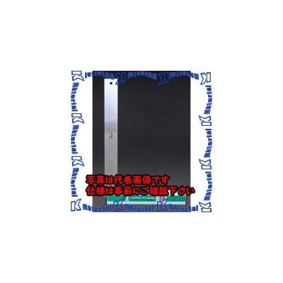 【代引不可】【個人宅配送不可】ESCO(エスコ) 200x140mm スクエアー・アルミ台付 EA719JB-11 [ESC048888]
