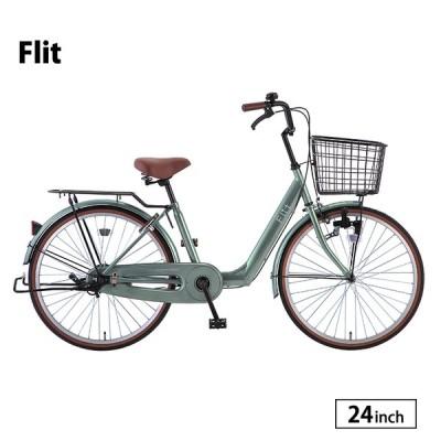 自転車 シティサイクル 完全組立 24インチ フリット サカモトテクノ