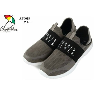 Arnold Palmer[アーノルドパーマー]  AP0018 2WAYカジュアルスリッポンスニーカー  メッシュ メンズ  軽量で返りの良いやわらかソール カカトが踏める