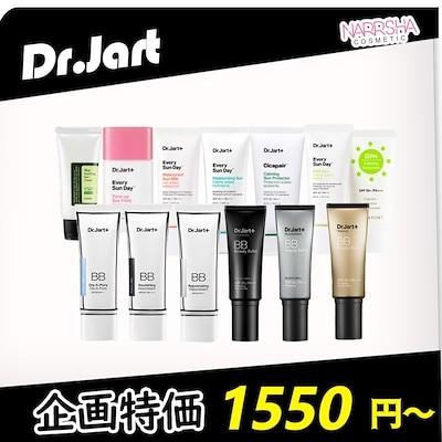 The Make Up BBクリーム/ファンデーション/日焼け止め/下地/韓国コスメ
