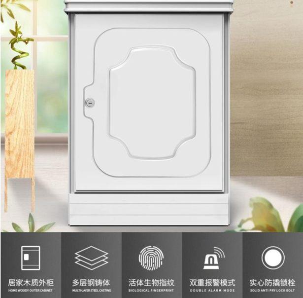 【618購物狂歡節】歐奈斯保險櫃家用指紋密碼55cm保險箱隱形小型入牆木制床頭櫃60高全館特惠限時促銷