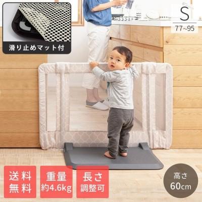 ベビーゲート おくだけとおせんぼ Sサイズ プレート幅60cm 置くだけ 日本育児