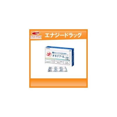 オキナゾールL100  6錠   田辺三菱製薬  腟カンジダ再発治療薬 ※セルフメディケーション税制対象商品 第1類医薬品