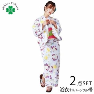 浴衣セット レディース 婦人 浴衣 帯 2点セット 白 ホワイト 虹色 あじさい 紫陽花 Fサイズ フリー リバーシブル帯 浴衣帯 平織り 2020