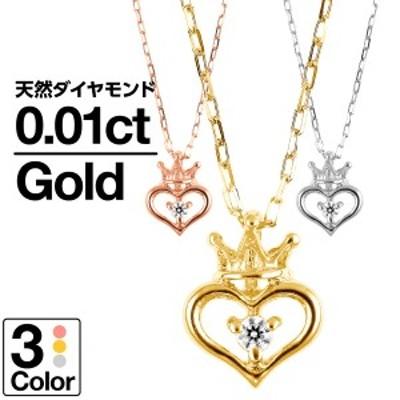 ネックレス k10 ダイヤモンド ハート イエローゴールド/ホワイトゴールド/ピンクゴールド 天然ダイヤ 【レビューを書いてポイント+5%】
