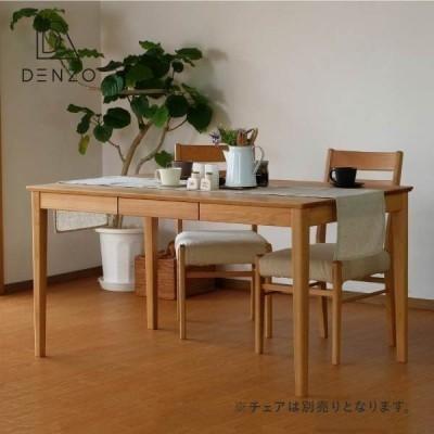 ダイニングテーブル 北欧 木製 135 エリスプラス ISSEIKI