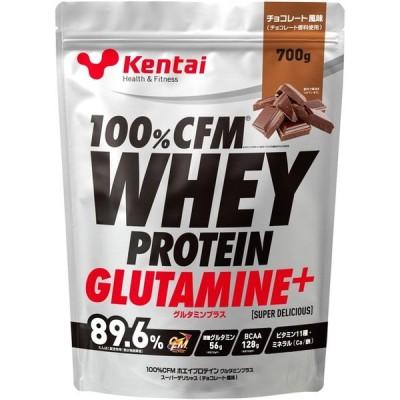 ◆ケンタイ 100%CFMホエイプロテイングルタミンプラス チョコレート風味700g ※発送まで11日以上