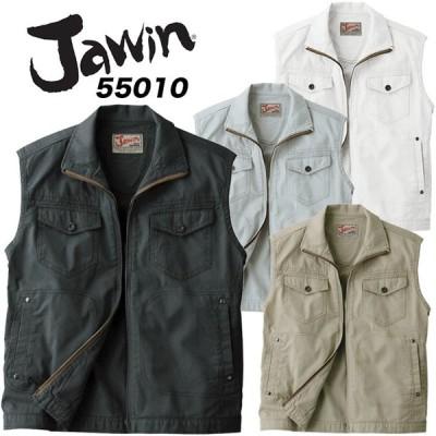 ジャウィン JAWIN 【春夏】ベスト 55010 作業服 作業着 ユニフォーム 自重堂  55000シリーズ 作業ベスト