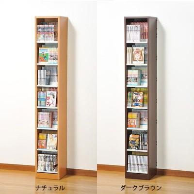 本棚 書棚 薄型 コミックシェルフ 文庫本 ナチュラル ダークブラウン 壁面収納 幅29cm DVDラック スリム 約奥行30 CD
