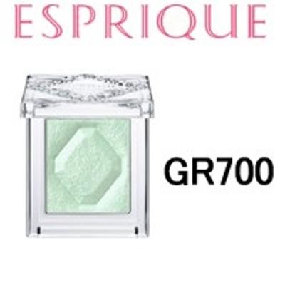 エスプリーク アイシャドウ セレクト アイカラー GR700 KOSE ESPRIQUE アイシャドウ ブライトカラー - 定形外送料無料 -