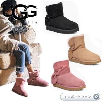 アグ クラシック ミニ ツイスト ブーツ 1099912 UGG CLASSIC MINI TWIST BOOT □