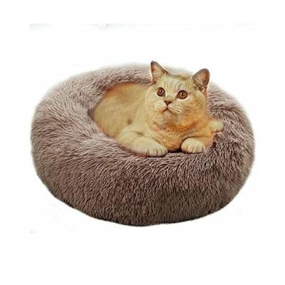 猫用・犬用 ペットクッション ペットベッド ペットソファ 丸型 超ふわふわ もこもこ 滑り止め 水洗い 暖かい