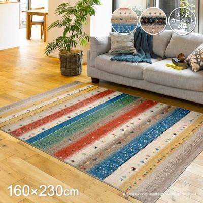 ベルギー製 ウィルトンラグ インフィニティ レーヴ 約160×230cm(約2.5畳)ウィルトン織 ギャベ風