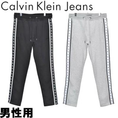 カルバンクラインジーンズ CK ライン ロゴ スウェットパンツ 男性用 CALVIN KLEIN JEANS CK LINE LOGO SWEAT PANTS 41Q9034 メンズ パン
